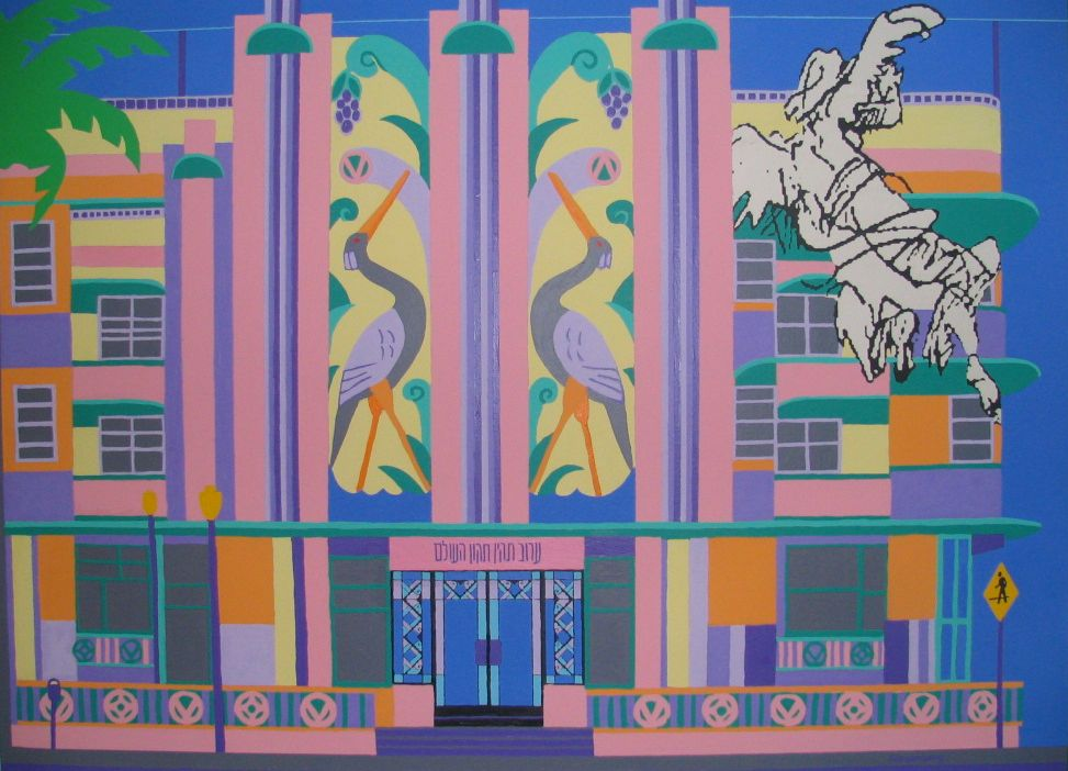 Art Deco Building Painting